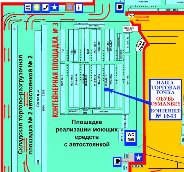 план-схему Одесского